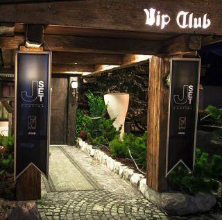 Vip Club Cortina Prezzi.Al Via La Seconda Edizione Di Salotti Vip A Cortina Informacibo